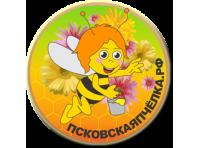 АКЦИЯ ! ПЫЛЬЦА-100 ГР -130Р!