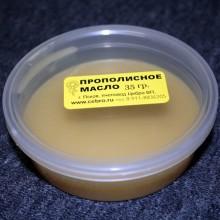 Прополисное масло (на оливковом масле)